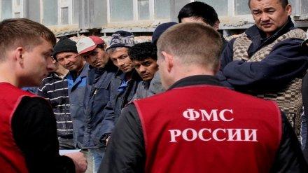 Воронежской области на треть уменьшили квоту по привлечению мигрантов