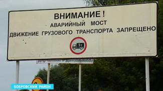 На доходы от системы «Платон» в Воронежской области отремонтируют мост