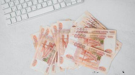 Для воронежцев нашли три вакансии с зарплатой до 500 тыс. рублей