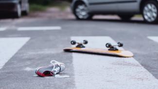 На пешеходном переходе в Воронеже сбили 12-летнего мальчика