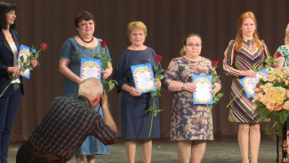 Лучших медработников региона наградили в Воронеже