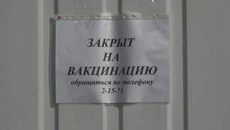 В Воронежской области из-за отсутствия прививок у торговцев закрыли рынок