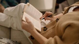 Воронежские филологи объяснили значение слова «взахлёб»