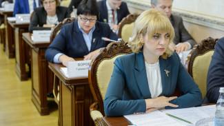 Воронежский губернатор назначил крупного чиновника