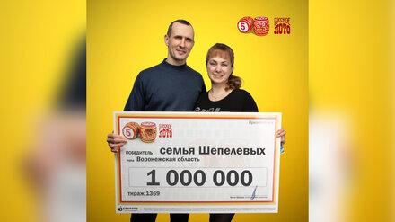 После новогодней лотереи шестеро воронежцев стали миллионерами