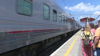 Воронежцы отправились в Крым на новом поезде до Евпатории