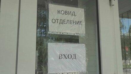 Воронежская область вновь обновила антирекорд по заболевшим ковидом