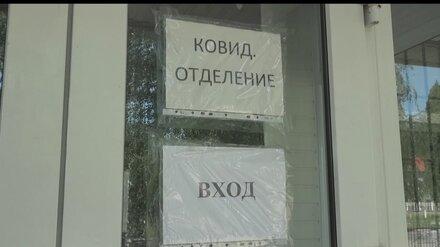 В Воронежской области обновили карту самых вакцинированных районов