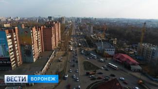 В Воронеже «благодаря» приезду сборной Марокко залатают ямы на 30 улицах