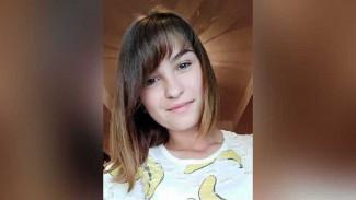 В Воронеже бесследно пропала 17-летняя девушка