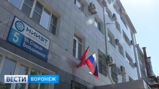 СК возбудил дело о хищении 92 млн рублей у структуры воронежского «Созвездия»