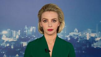 Итоговый выпуск «Вести Воронеж» 11.05.2021