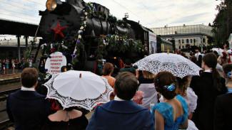 «Всё, как 150 лет назад». Как воронежцы встретили первый пассажирский поезд