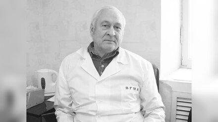 В Воронеже после тяжёлой болезни умер 83-летний профессор медуниверситета