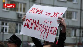 «ЖКХ ликбез»: чьи проблемы решаю управляющие компании Воронежа – свои или жильцов