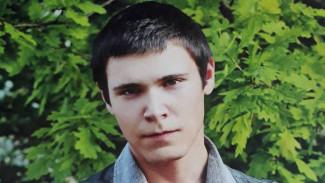 В Воронежской области осудили автомобилистку за гибель 17-летнего парня