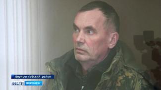 Воронежского диспетчера, закрывшего поиски замёрзшей сироты, обвинили в халатности