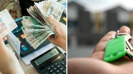 Повышение зарплат и снижение ставки по ипотеке. Что изменится в жизни россиян с 1 октября