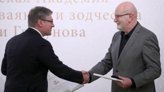 Худрук воронежского драмтеатра стал лауреатом премии ЦФО в области литературы и искусства