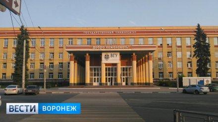В Воронежском госуниверситете пройдёт Неделя международного образования