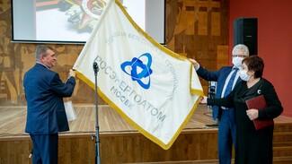 Ветеранская организация Нововоронежской АЭС отчиталась о работе за 2020 год