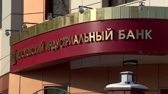 Воронежцев призвали не выводить средства со счетов Московского индустриального банка