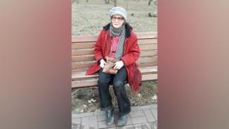 В центре Воронежа пропала пенсионерка с провалами в памяти