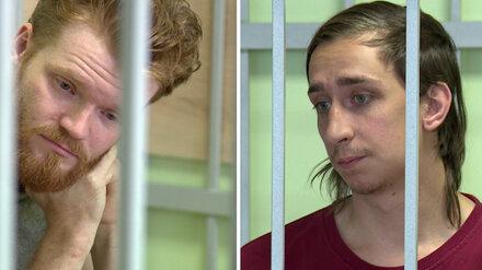 В Воронеже растворившие профессора в кислоте аспирант и его друг отказались признать вину