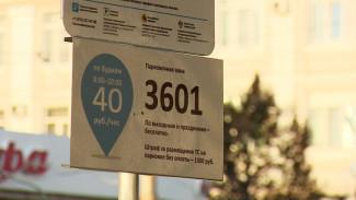 В Воронеже платные парковки сделают заметнее после жалоб водителей