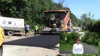 Воронежцы попросили городские власти продолжить ремонт главной дороги Дальних садов