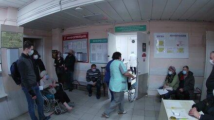 В Воронежской области из-за последнего гололёда покалечились 390 человек