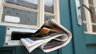 Воронежская почта уйдёт на выходной 4 ноября
