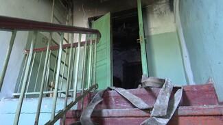 В Воронеже из горящей многоэтажки эвакуировали 30 человек