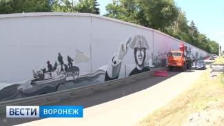 Воронежские мастера работают над граффити с изображением Петра I даже по ночам