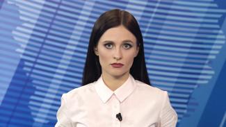 Итоговый выпуск «Вести Воронеж» 25.04.2019