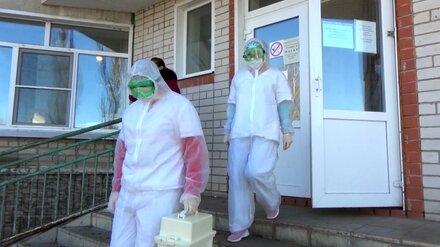 Воронежские чиновники передали 56 служебных машин для выездов к больным COVID-19