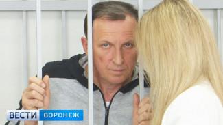 Глава Хохольского района Павел Пономарёв стал обвиняемым