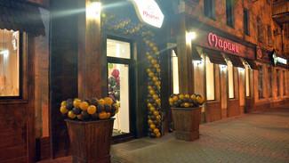 Ресторан и кафе в центре Воронежа закрыли из-за риска пищевых отравлений