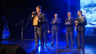 В Воронежской области Алексея Гордеева признали «Лидером десятилетия»