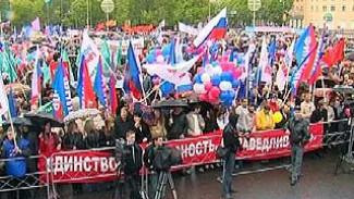 Тысячи воронежцев вышли на первомайскую демонстрацию