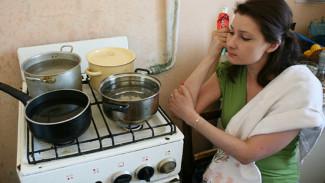 Кто остался без горячей воды в Воронеже с 27 и 28 мая