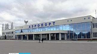 Экс-гендиректор Воронежского аэропорта обвиняют в неуплате налогов - почти на 8 миллионов