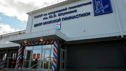 В Воронеже открыли центр мужской гимнастики