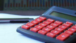 Страховые компании выплатили воронежцам почти 5 млрд рублей