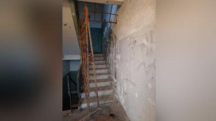 Жители воронежской многоэтажки остались без тепла из-за самовольного ремонта