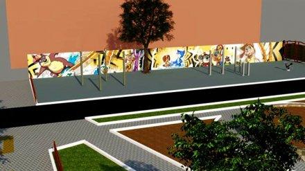 В воронежском сквере появится граффити с героями «Котёнка с улицы Лизюкова-2»
