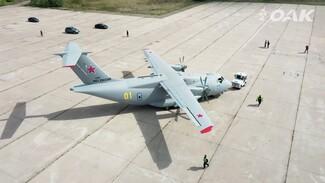 Потерпевший крушение воронежский Ил-112В совершил 16 полётов