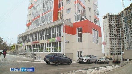 Прославившуюся «космическими» счетами за тепло воронежскую УК позвали в суд