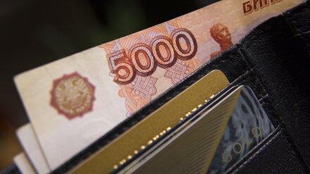 Воронежцам напомнили серии находящихся в обороте фальшивых купюр