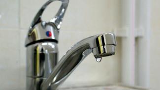 Часть Советского района Воронежа осталась без воды из-за коммунальной аварии